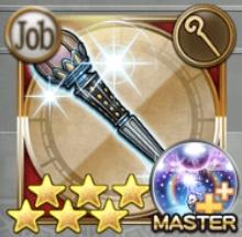 ミスリルの杖(Job)