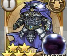 闇の鎧(FF1)