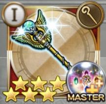光の杖(FF1)