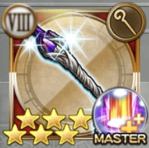 賢者の杖(FF8)