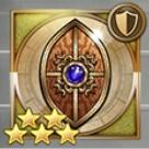 英雄の盾(FF5)