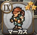 マーカス(FF9)