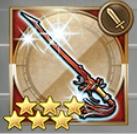 ケルガーの剣(FF5)