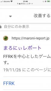 ファビコン