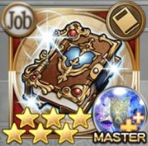 神壁のグリモア(Job)