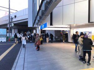 小田急線改札口(東口)