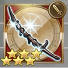 セリスの剣
