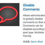 Disable Comments