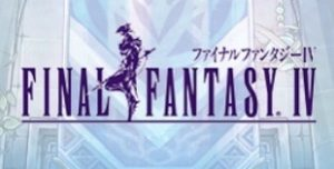 FF4タイトルロゴ