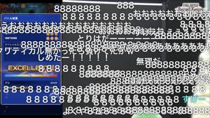 88888弾幕