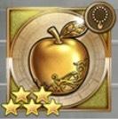 金のリンゴ(FF1)
