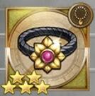まもりの指輪(FF9)