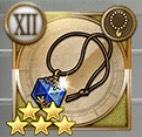 インディゴ藍(FF12)