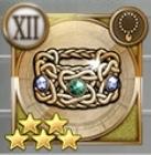 賢者の指輪
