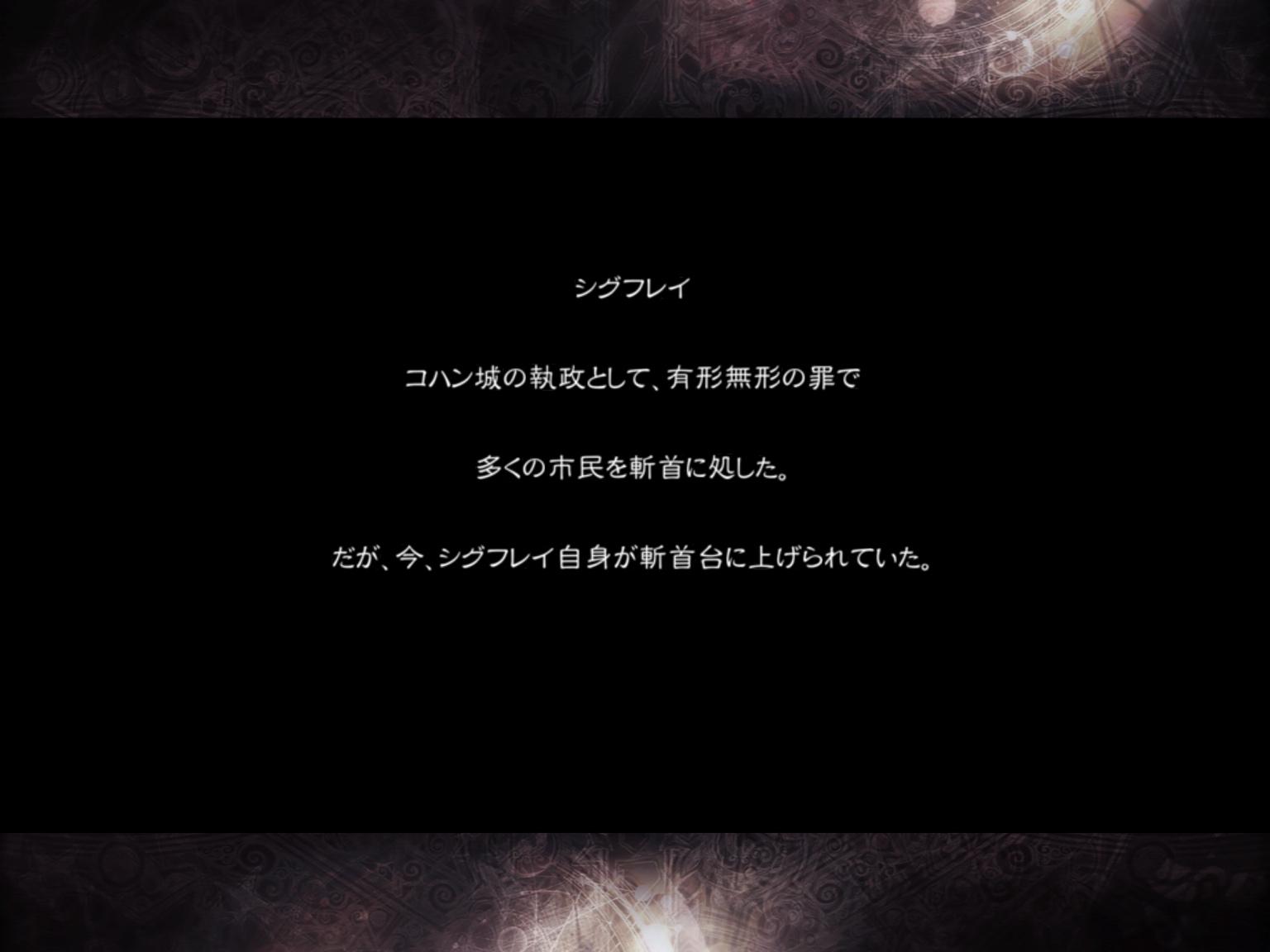バルマンテ編
