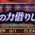 覇竜(FF5)