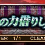 覇竜バハムート(FF7)