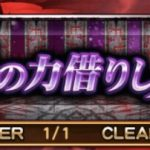 FF4覇竜