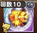 爆裂拳(マッシュ専用)