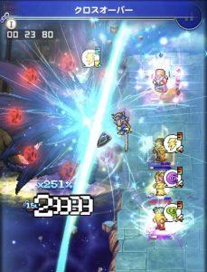 光の戦士専用アビ2で攻撃